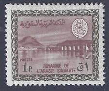 SAUDI ARABIA 1967 1 PIASTER DAM ISSUE KING FAISAL CARTOUCHE UNWMKD SG 688 HINGED