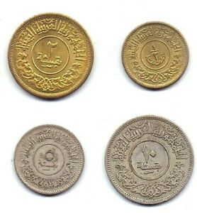 1963 Yemen 1/2,2,5 & 10 Buqsha Set Of 4 Coins 2 Silver , 2 Bronze Extra Fine