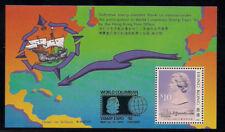 Hong Kong  1992  Sc #629  s/s  MNH  (7753)