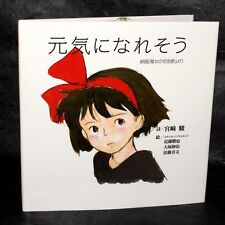 Kiki's Delivery Service Story Book NEW