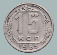 1955 RUSSIA 10;15; 20 KOPEKS COIN FROM OLD SOVIET UNION ERA RUSLAND