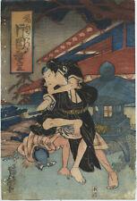 UW»Estampe japonaise originale Sadayoshi Utagawa 1841 - 16