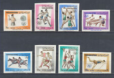 YEMEN REPUBLIC 0336B-343B OLYMPIC GAMES IMPERFORATED SET