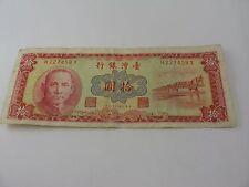 Vintage Taiwan 10 Yuan Banknote China