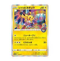 Pikachu in Kanazawa 144/S-P Promo Pokemon Card Japanese PCG NM