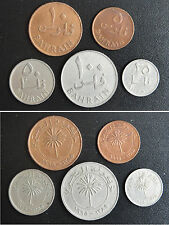 Bahrain earlier coins set of 5 pieces Used