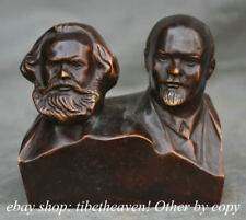 "5.2"" Old Chinese Copper Karl Marx Vladimir Lenin 1870-1924 Bust Sculpture"
