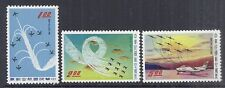 1960 ROC China SC C70-C72 Chinese Art Force & Thunder Tiger Team - MNH*