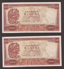 1956 1000Dr. Alexander the Greek. Two Consecutive Serial Numbers Crisp AUnc.