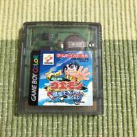 Ganbare Goemon - Hoshizorashi Dynamites Arawaru Gameboy Color GBC Japan nintendo