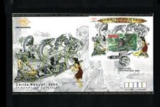 [ZM054] 2000 - Indonesia FDC 03E/00 (B176) - Cultures - Indonesian Folktales (bl