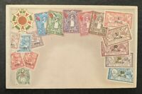 1970 Zanzibar Stamp on Stamp with Overprints Germany to France Postcard Cover