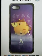 3D Picture iPhone 5 Case with HORSE Year of Your Age NEW & UNIQUE