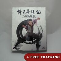 The Kung Fu Cult Master .Blu-ray w/ Slipcover