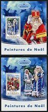 DJIBOUTI 2017 SET OF FOUR CHRISTMAS SANTA CLAUS SOUVENIR SHEETS MINT NH