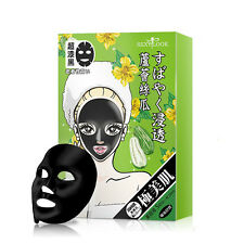 [Sexylook] After Sun Intensive Soothing Loofah Black Cotton Facial Mask 5pc/1box