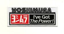 Yoshimura Exhaust Muffler Sport Racing P1012 Embroidered Ironon Patch Jacket New