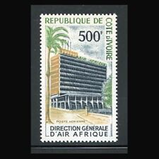 Ivory Coast, Sc #C33, MNH, 1967, Air Africa, Aviation, 4FFDD