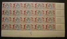 FRANCE partial sheet of 24x 1953 Tour de France Scott 693 MNH GZ9