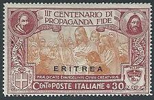 1923 ERITREA PROPAGANDA FIDE 30 CENT MH * - K029