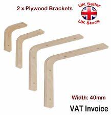 2 X Wooden Plywood Shelf Supports Brackets Beech 4 Sizes Width 40mm 100 X 150 Mm