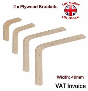 2 x Wooden Plywood Shelf Supports Brackets Beech 4 Sizes Width 40mm