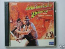 原裝正版-魔宮傳奇VCD
