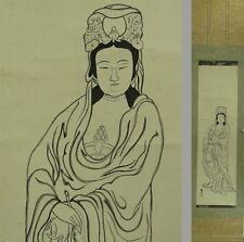 YK623 KAKEJIKU Buddhist paintings Hanging Scroll Japanese Art Picture Geijyutu