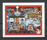 27468) Guinea 1990 MNH New World Cup Soccer Football S/S