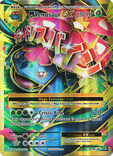 Evolutions 1x Pokémon Individual Cards with Full Art