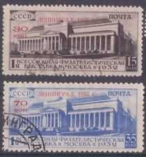 Ungeprüfte Briefmarken aus Russland & der Sowjetunion 1923-1944