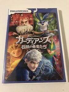 Dreamworks Rise Of The Guardians Japanese DVD Region 2 NTSC