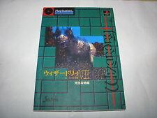 Wizardry VII Crusaders of the Dark Savant PS1 Perfect Guide Book Japan import
