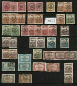 LOT OLD ROMANIA 1918 : 44 X REGATUL RUMANIAI ON HUNGARIAN STAMPS : START $ 1.00