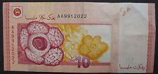 MALAYSIA ZETI RM10 AA BANK NOTE (AA 9912022)