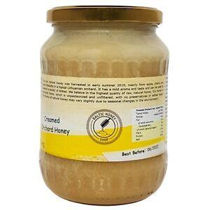 Creamed Honey 1 kg 2020 (Baltic Honey Shop)