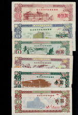 Rare Full Set of China 1987 Local Bonds/ Banknotes/Paper Money (6 Pieces) I