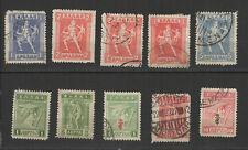 Grèce 1911/21 10 timbres oblitérés /T2572