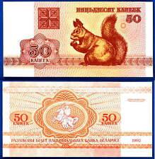 Belarus 50 Kapeek 1992 UNC Squirrel Free Shipping Worldwide