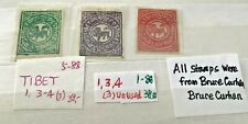 Tibet Stamps, Scott #1,3,4 Mint Lightly Hinged, Bruce Curhan Stamps 5/88