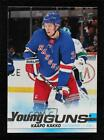 Top 10 Upper Deck Hockey Young Guns Rookie Cards 95
