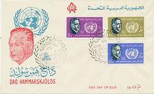 ÄGYPTEN 1962 Tag der Vereinten Nationen (UNO) - Dag Hammarskjöld FDC
