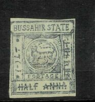 India bussahir - lmm sgno 25c ? without monogram  very very unpriced by sg