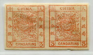China 1878 thin paper large dragon 3ca mint LH imperf  PROOF pair; RARE!!