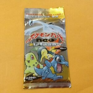 Pokemon JAPanese Neo Genesis Booster PacK  BRAND NEW FACTORY SEALED FROM BOX