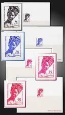 1972 1982- 1993 SENEGAL DELUXE SOUVENIR SHEET IMPERF. MNH SENEGALESE FASHION