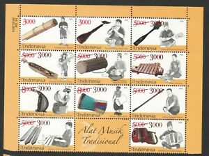 INDONESIA 2020 MUSICAL INSTRUMENTS 2014 REVALUED OVERPRINT BLOCK 11 STAMPS MINT