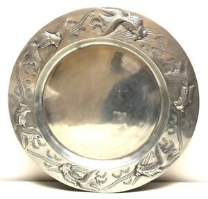 "Arthur Court Designs Koi Fish Platter Plate Kitchenware 14"" Vintage 1979"
