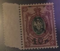 1920, Armenia, 150, MNH