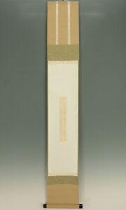 "掛軸1967 JAPANESE HANGING SCROLL : OTAGAKI RENGETSU ""Tanzaku~Waka"" w/box  @m600"